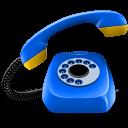 pama trade phone